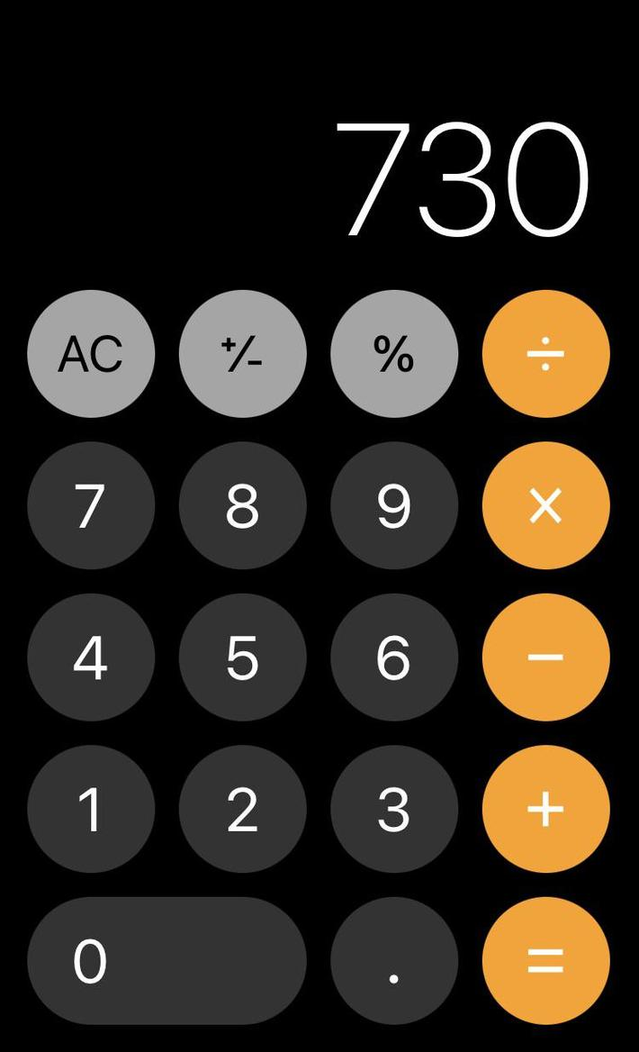 After heavy drinks last night, I woke up late for work. I wonder why my alarm didn't go off