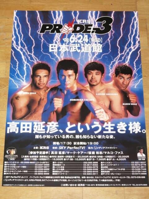 Pride FC 3: Carlos Newton vs Kazushi Sakuraba (miglior match della storia?) 2
