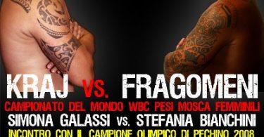 Boxe Campionato del mondo WBC 10