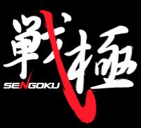 World Victory Road Presents: Sengoku 6 1
