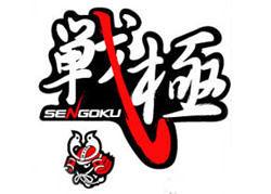 Sengoku 12 1