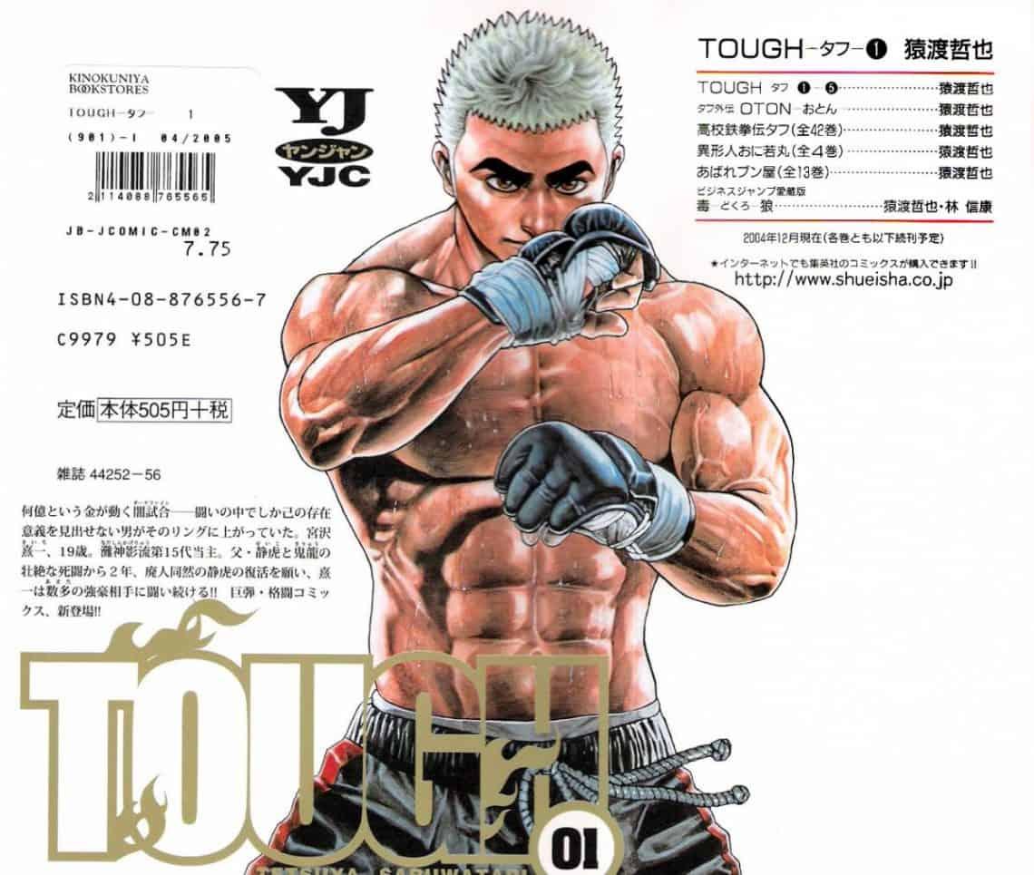 Fumetto MMA: TOUGH ! (di Tetsuya Saruwatari ) 1