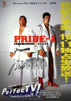 Pride FC 1 3