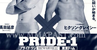 Pride FC 1: Rickson Gracie vs Nobuhiko Takada (Tokyo 1997) 14