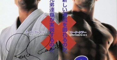 Pride FC 2: Royler Gracie vs Yuhi Sano 12