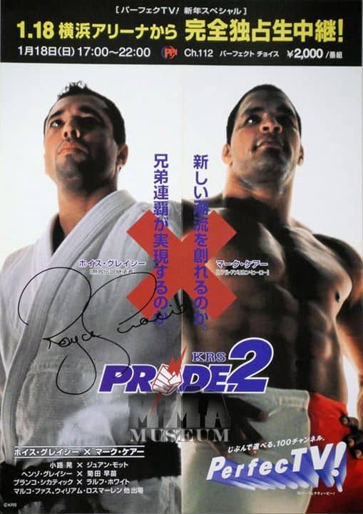 Tutti gli eventi PRIDE FC MMA 2