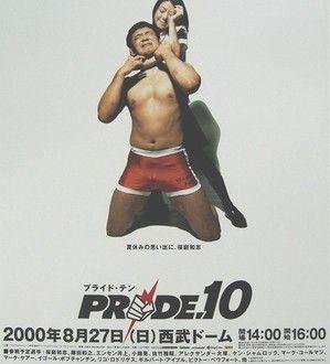 Tutti gli eventi PRIDE FC MMA 76