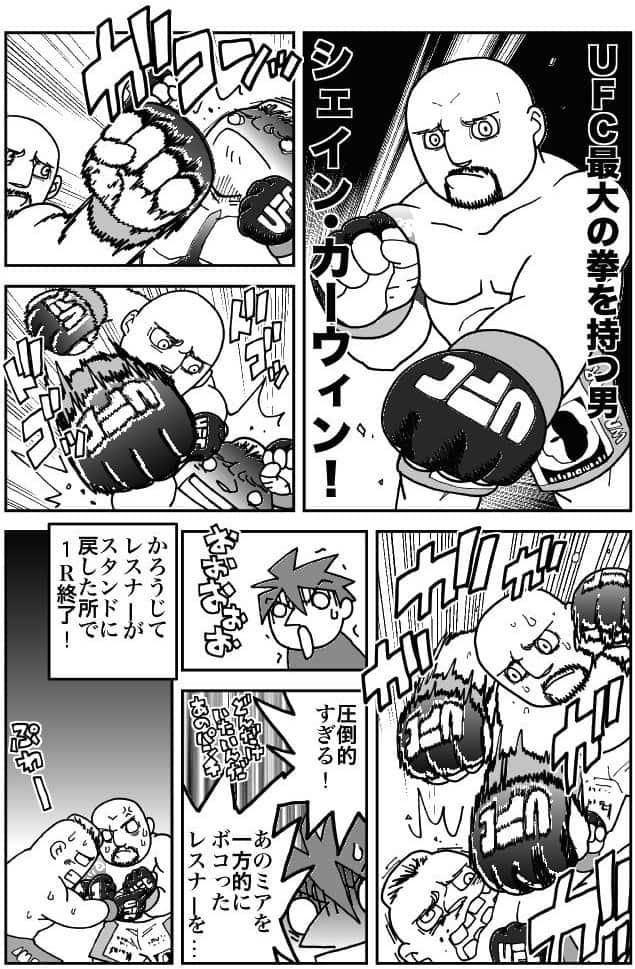 UFC 116: il manga 12