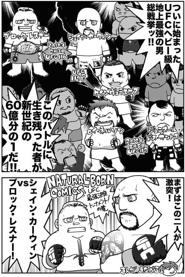 UFC 116: il manga 9