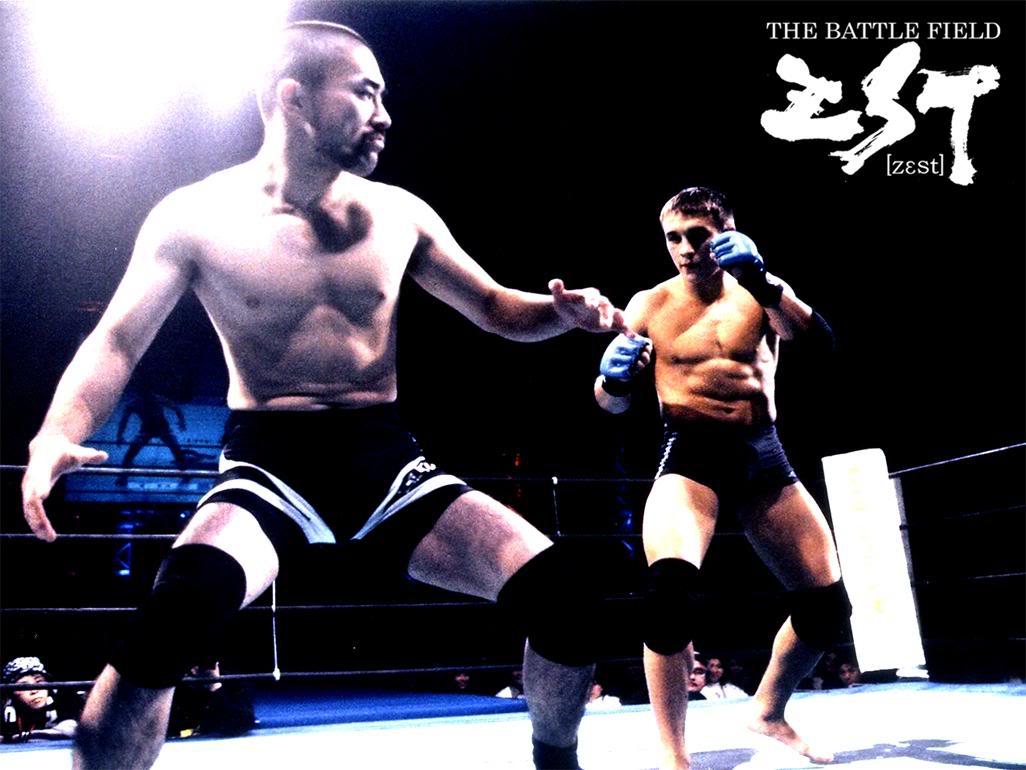 ZST.27 Japan MMA ! 1