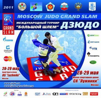 Che Bruti 'sti Judoka 1