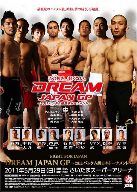 Dream Japan GP: Fight for Japan 3