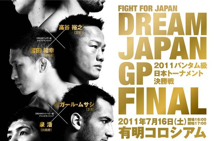 Dream Fight for Japan GP final: risultati 1