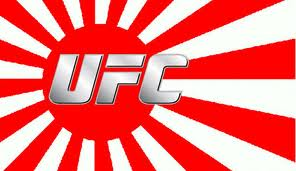 UFC 144 Japan - Edgar vs Ben Henderson 1