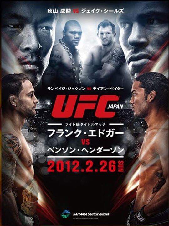 UFC Japan UFC 144: Edgar vs. Henderson 1