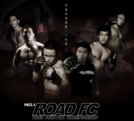 Road FC 1