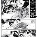 Heart: Fumetto sulle MMA 11