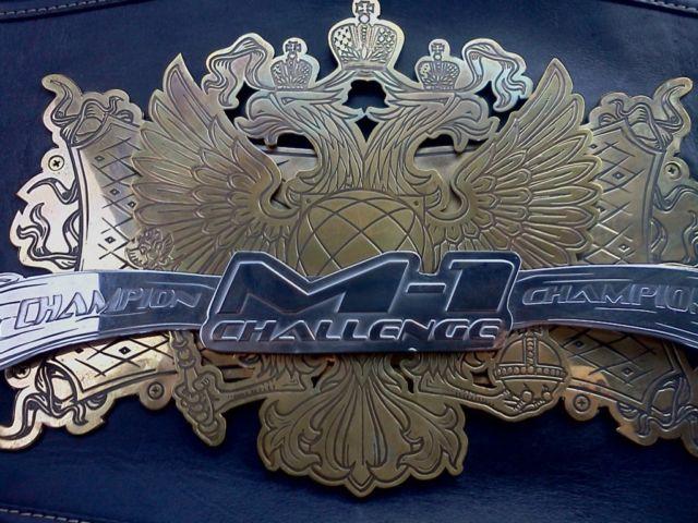 Quanto vale la cintura M-1 di Vinny Magalhaes ? 1