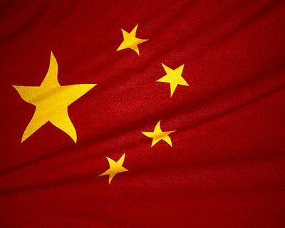 UFC Cina ! 1