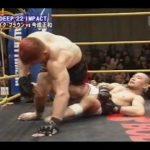 Con l'aiuto del sole Vincerò parte 7: Masakuzu Imanari 7