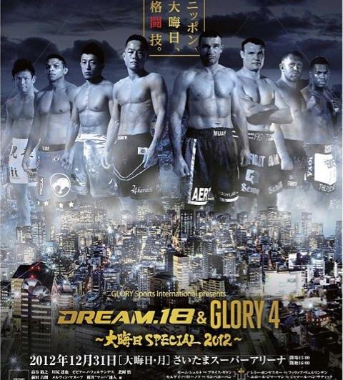Dream-18-Glory-4