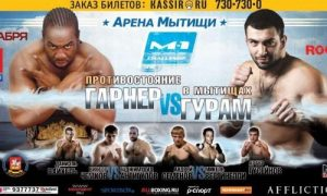 Video M-1 Challenge 36: Verginelli vs. Semenov (8.12.2012) 3