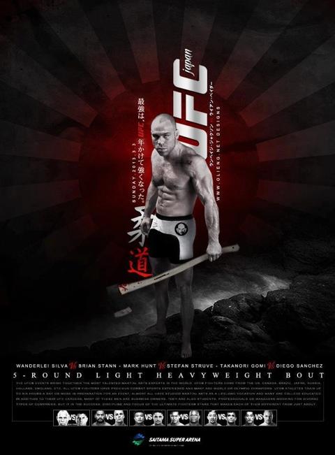 UFC-Japan5- silva vs Stann