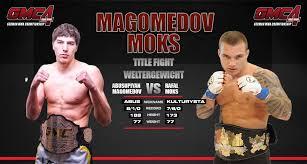 GMC 4: Rafal Moks vs Abusupiyan Magomedov 1
