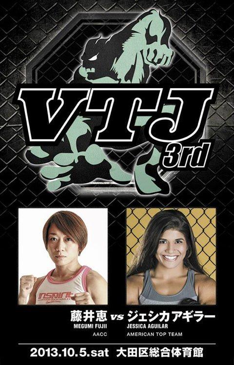 Megumi Fujii vs Jessica Aguilar II