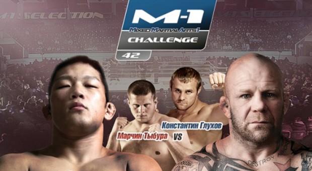 Risultati M-1 Challenge 42. 1