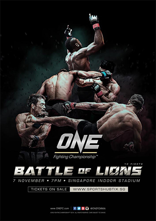 one-fc-23-poster