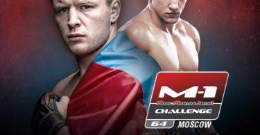 M-1 Challenge 64: Alexander Shlemenko vs Vyacheslav Vasilevsky 6