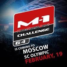 Risultati M-1 Challenge 64: Alexander Volkov nuovo Campione dei Pesi Massimi 1