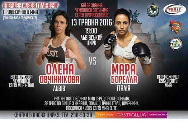 """MARA BORELLA racconta la sfida del 13 maggio con LENA """"HUNTER"""" OVCHYNNIKOVA 1"""
