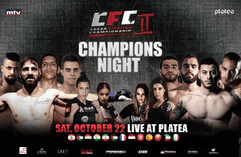 CFC II: Marian Iovita vs Mark Tanios e Giovanni Melillo vs Georges Eid 1