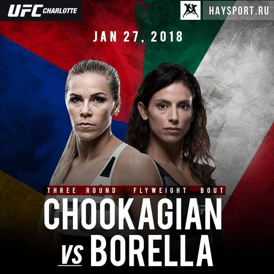 UFC on Fox 27: Jacaré vs. Brunson 2 (+ Chookagian vs Mara Borella) 1