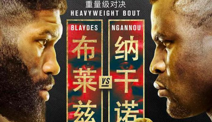UFC FIGHT NIGHT: BLAYDES VS NGANNOU II 1