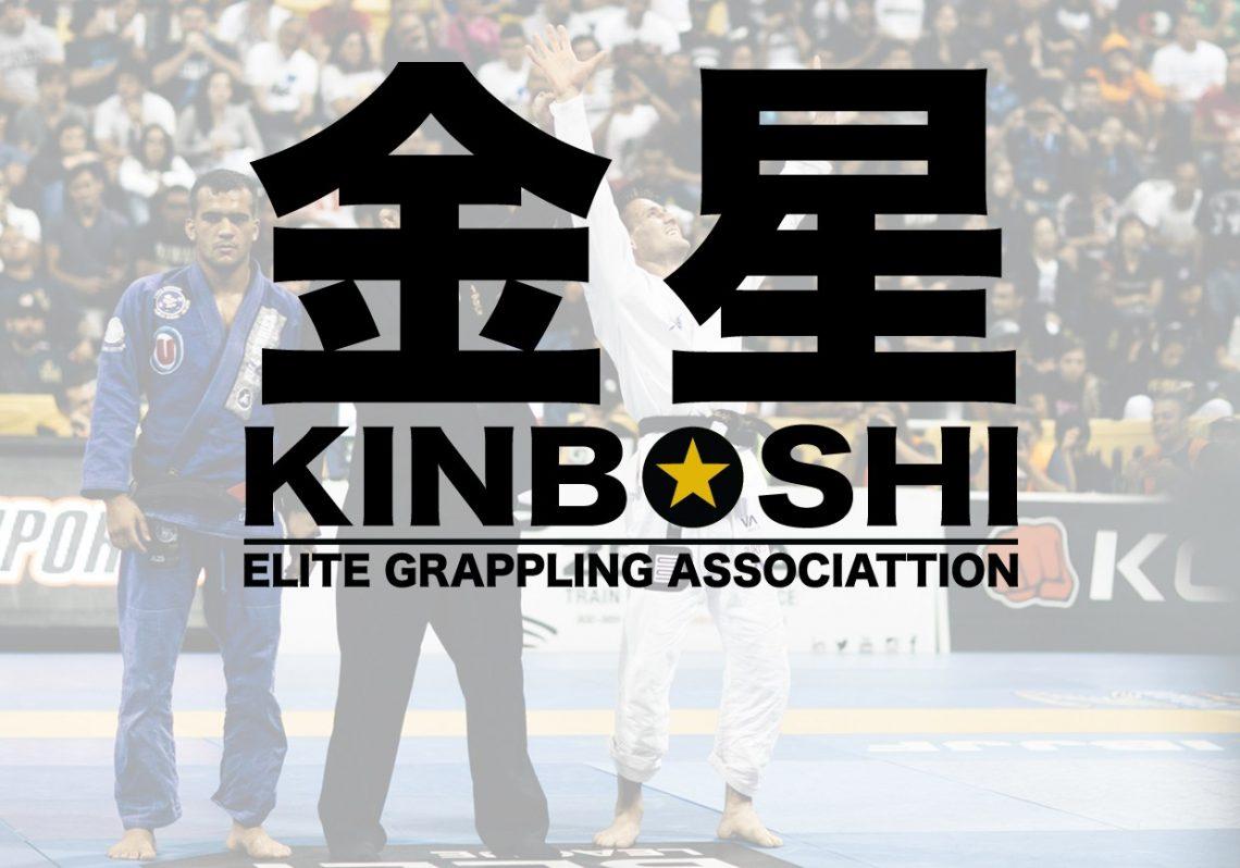Kinboshi Elite Grappling Association 1