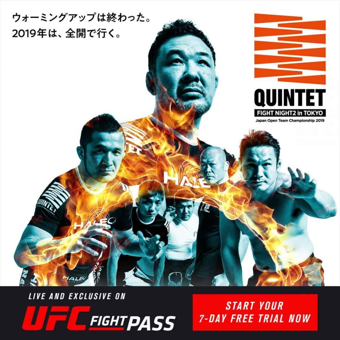 Clamoroso: il QUINTET torna con un evento UFC vs PRIDE! 3