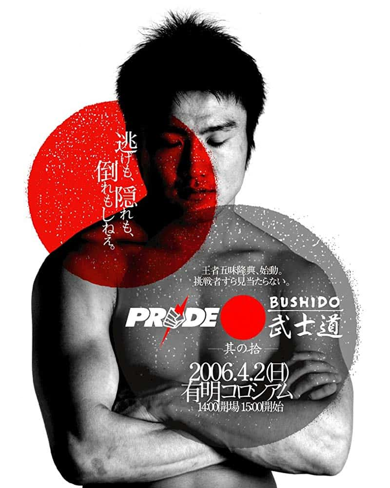 Pride Bushido 10 1