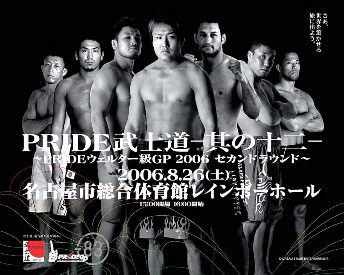 Pride Bushido 12 1