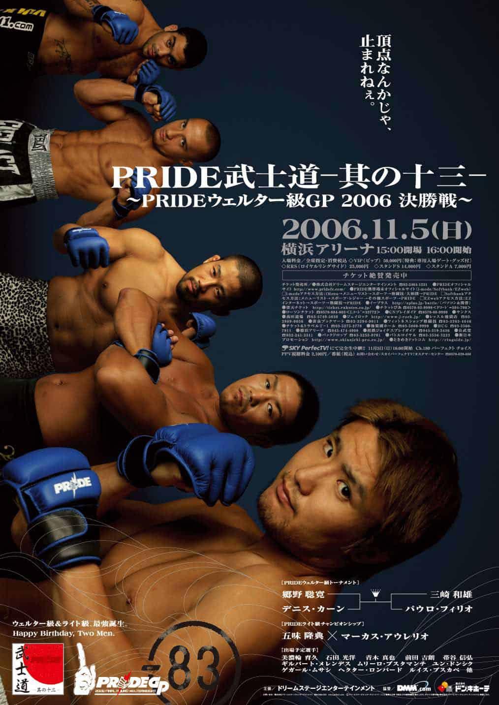 Tutti gli eventi PRIDE FC MMA 104