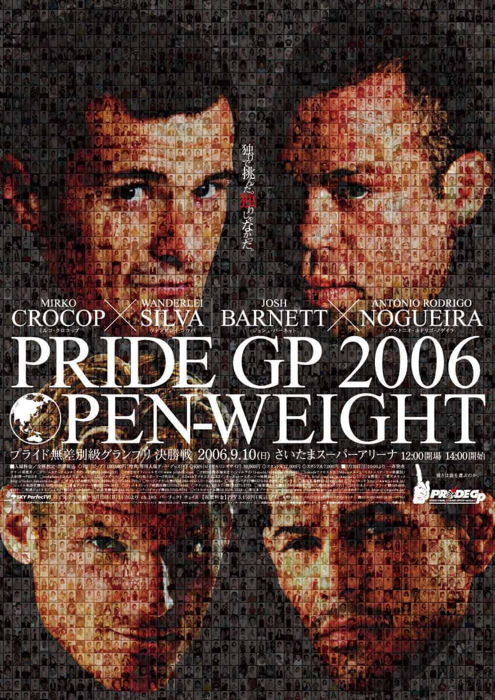 Tutti gli eventi PRIDE FC MMA 31