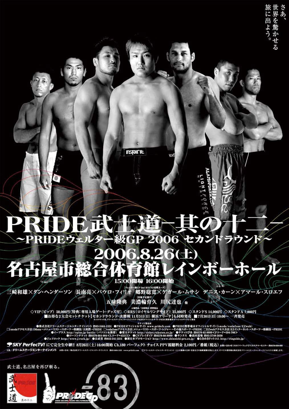 Tutti gli eventi PRIDE FC MMA 102