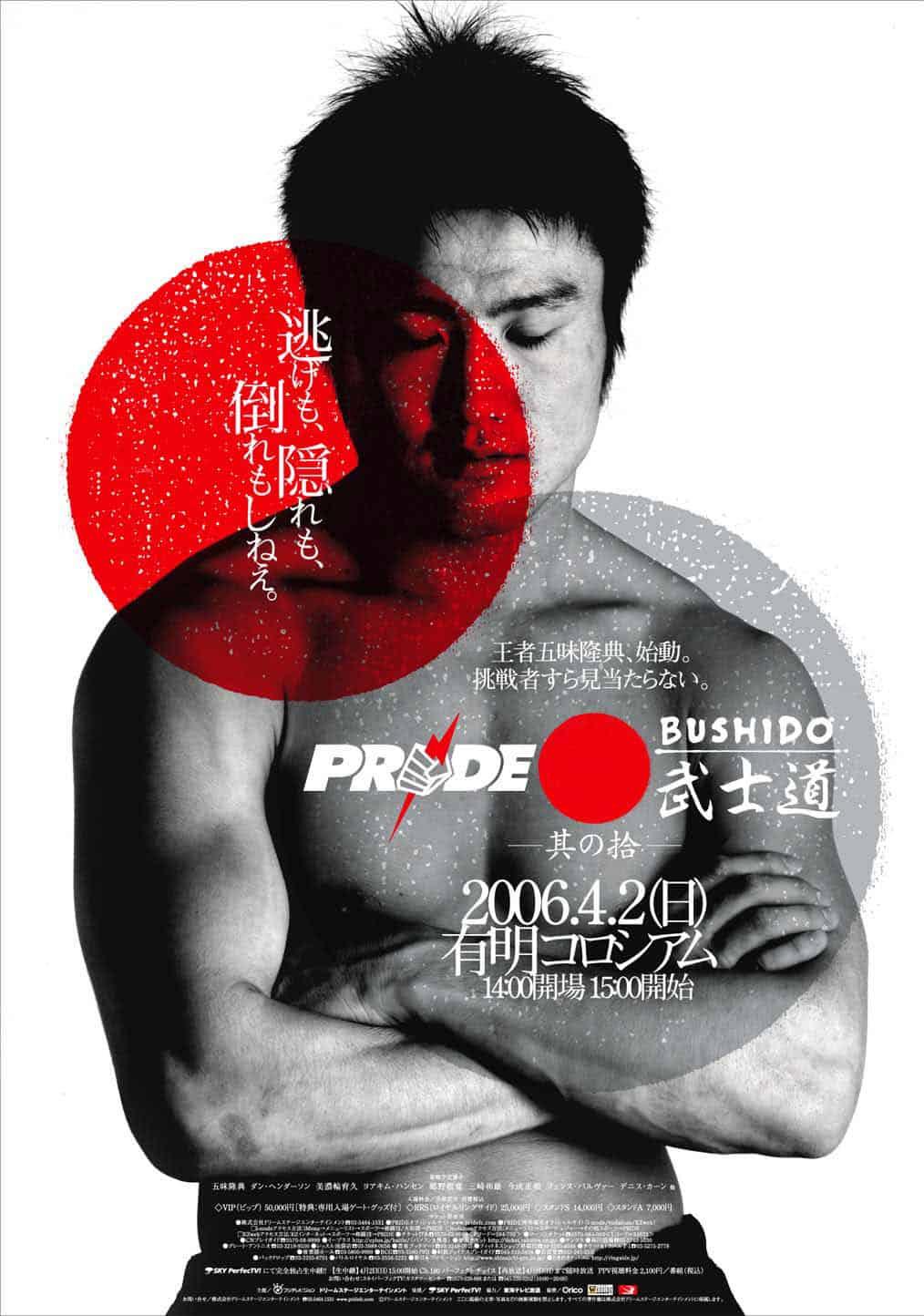 Tutti gli eventi PRIDE FC MMA 98
