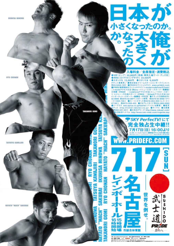 Tutti gli eventi PRIDE FC MMA 94