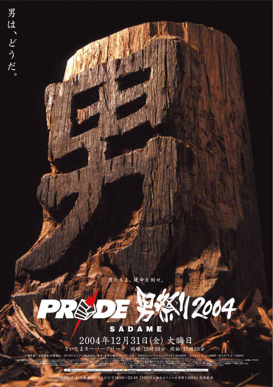 Tutti gli eventi PRIDE FC MMA 88