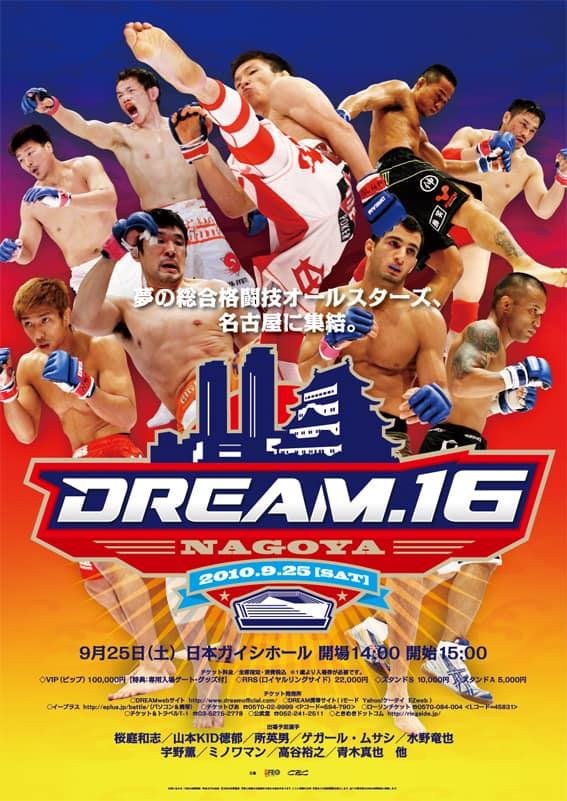 Dream MMA: retrospettiva e poster 17