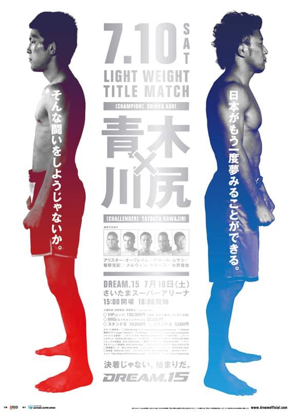 Dream MMA: retrospettiva e poster 54
