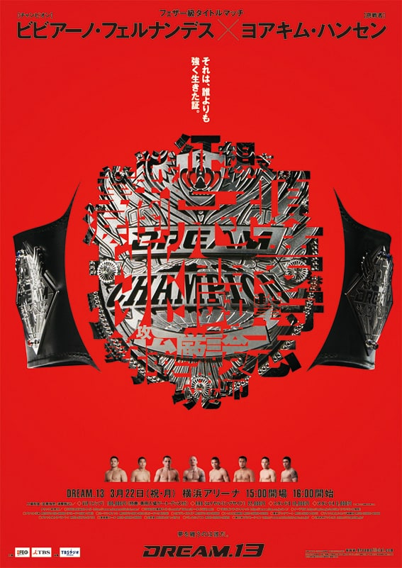 Dream MMA: retrospettiva e poster 14